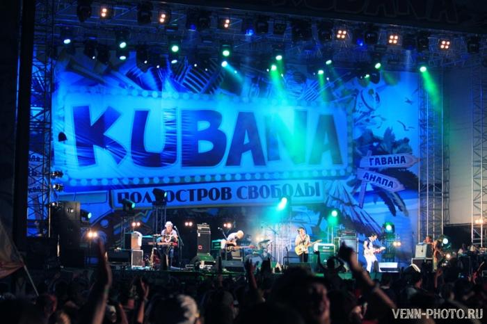 Kubana 2012