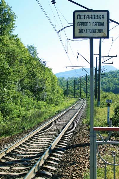Платформа 1744 км